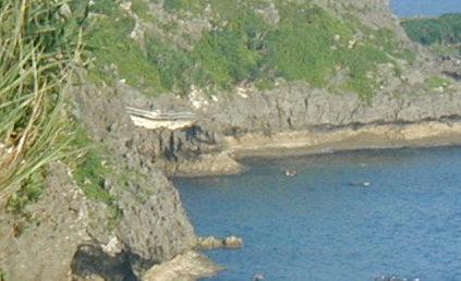 沖縄 青の洞窟が在る真栄田岬の様子